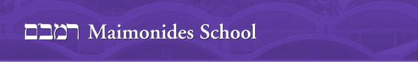 Maimonides Elementary School