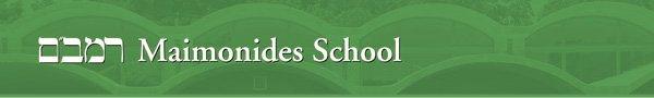 Maimonides Upper School
