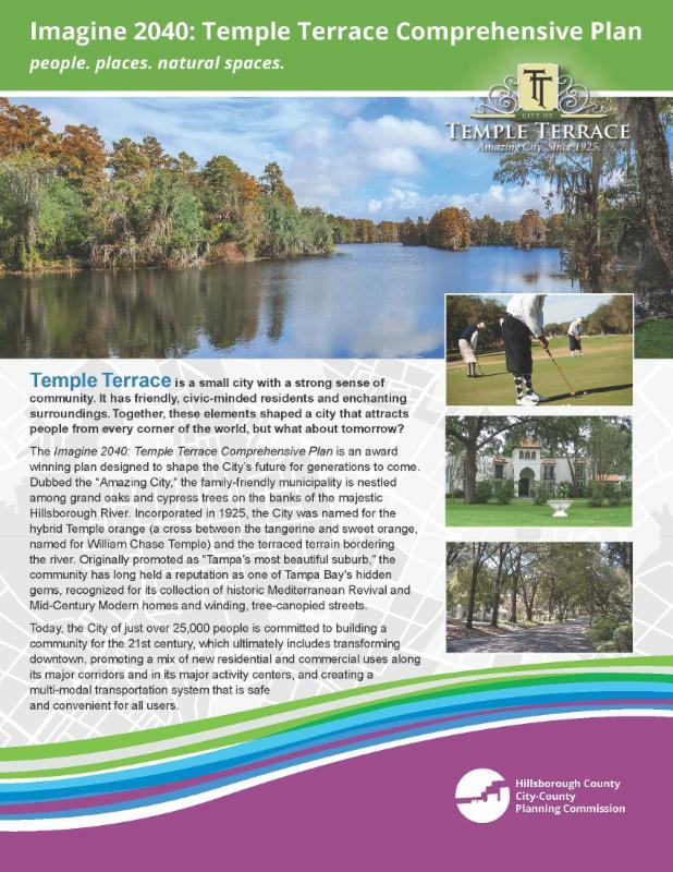 Imagine 2040_ Temple Terrace Comprehensive Plan brochure