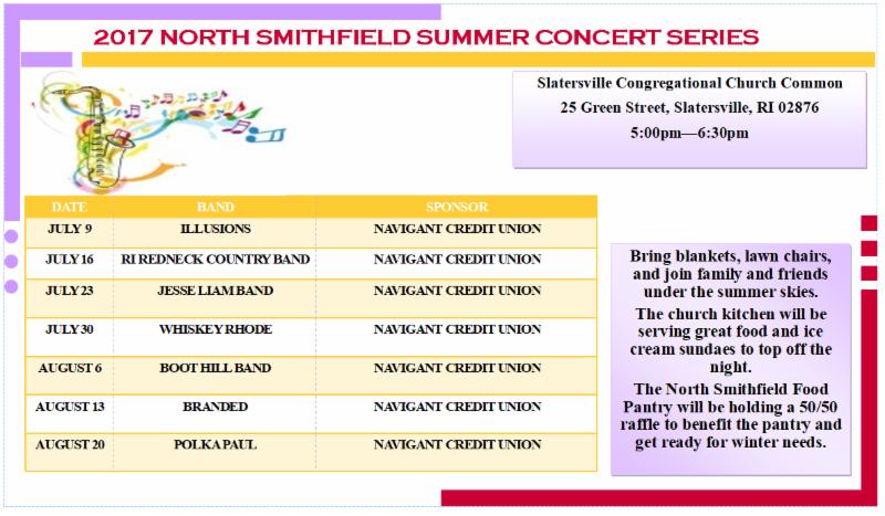 2017 concert series