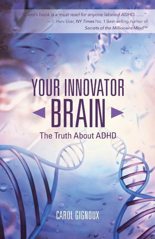 innovator-brain