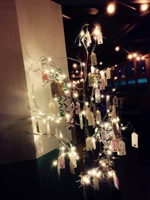The glittering Hoffman wish tree