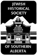 jewish historical society of southern alberta