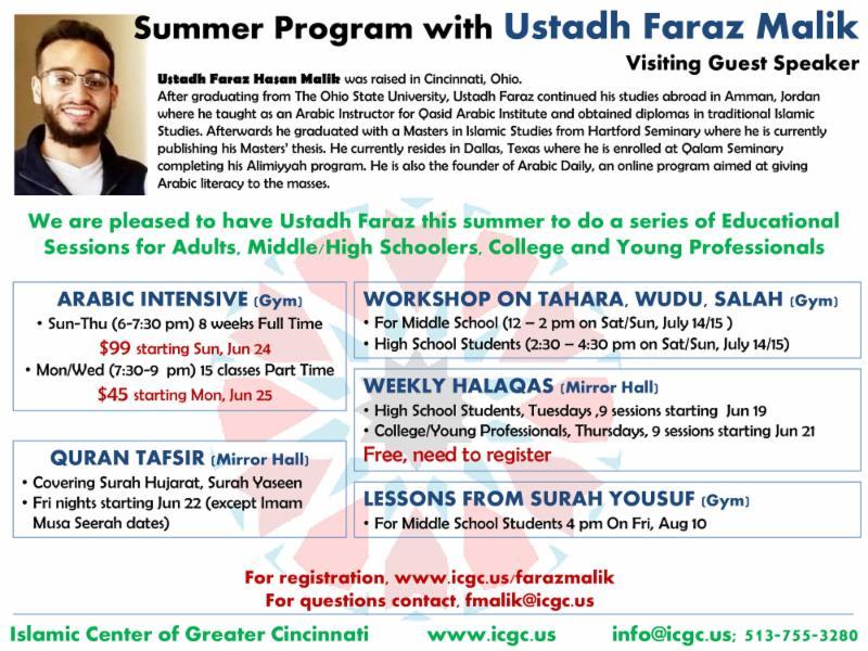 Upcoming Events: Eid Bazaar, 27th Night Khatmu al-Qur'an