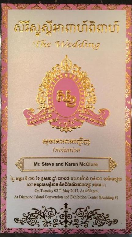Weddings in Cambodia The McClures Missionaries to Cambodia