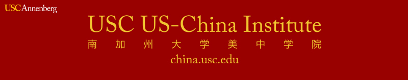 USC US-CHINA Institute:Talking Points - 感恩节快乐!