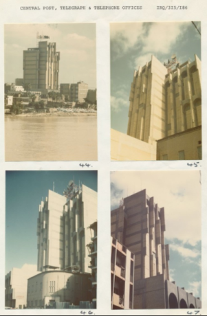The Rifat Chadirji Archives