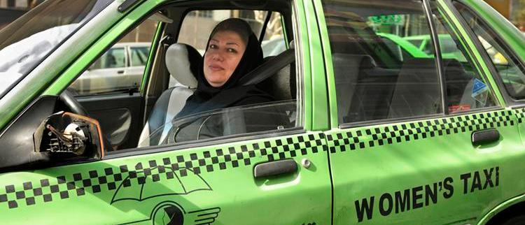 Iran: Women Only