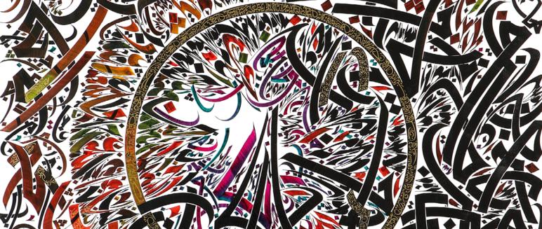 Lettres ouvertes_ de la calligraphie au street art