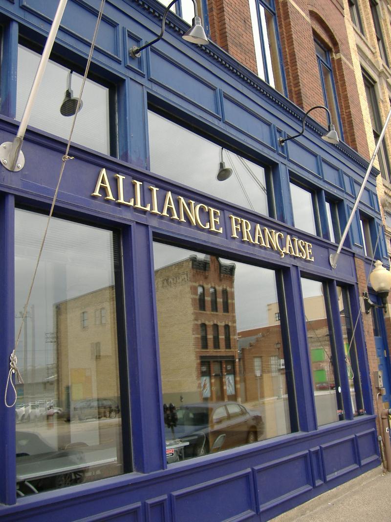 AF Building