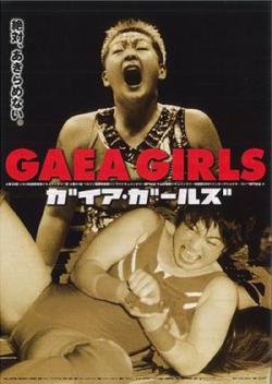 GAEA GIRLS