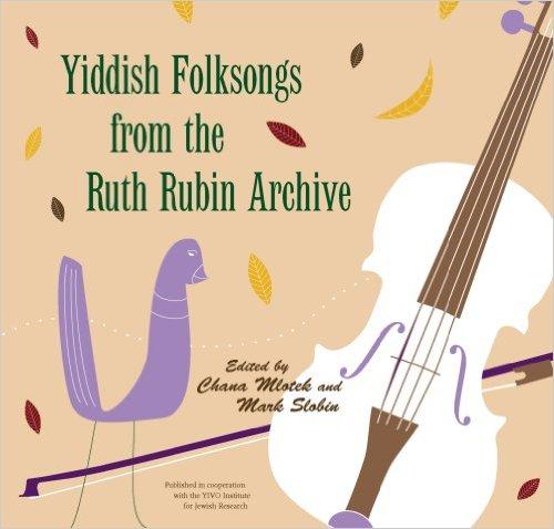 Ruth Rubin album cover