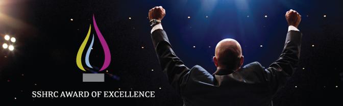 SSHRC Award of Excellence logo