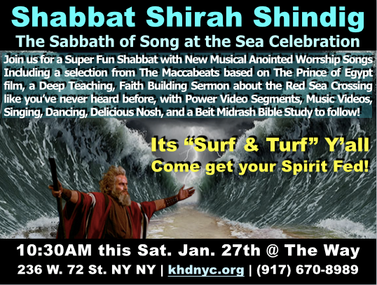 This Sat: The Red Sea Miracle - Mysteries Revealed & Song of