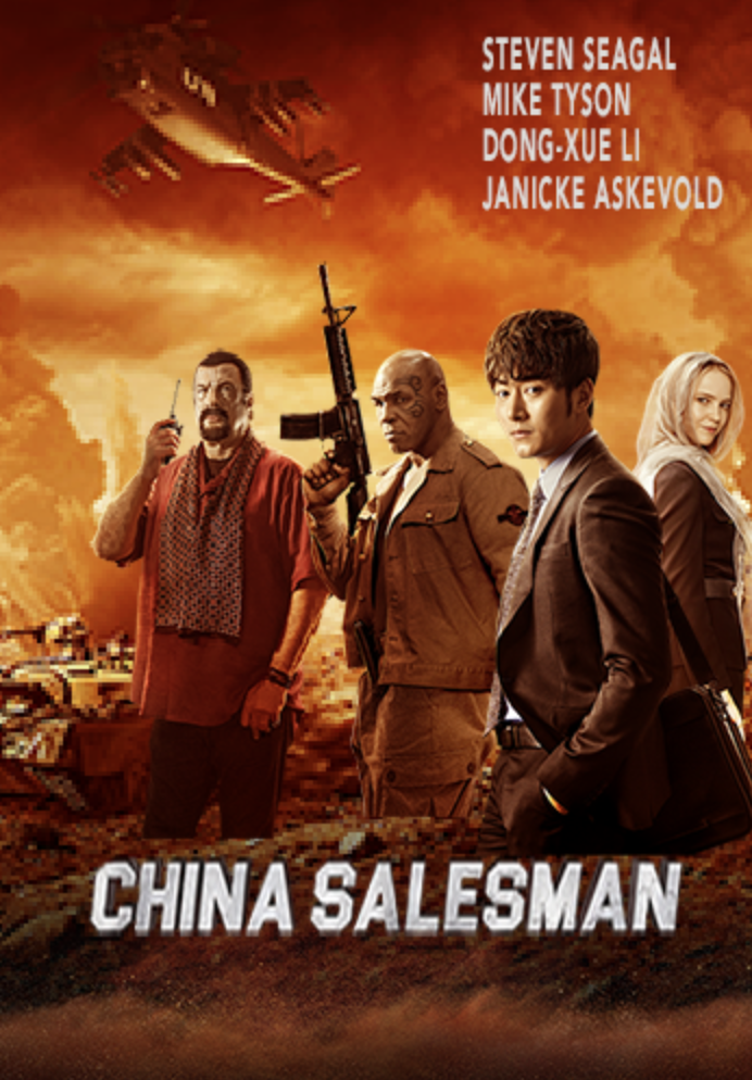 Filmfestivals com - FILM