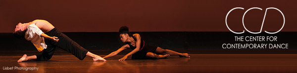 The Center for Contemporary Dance, Inc.