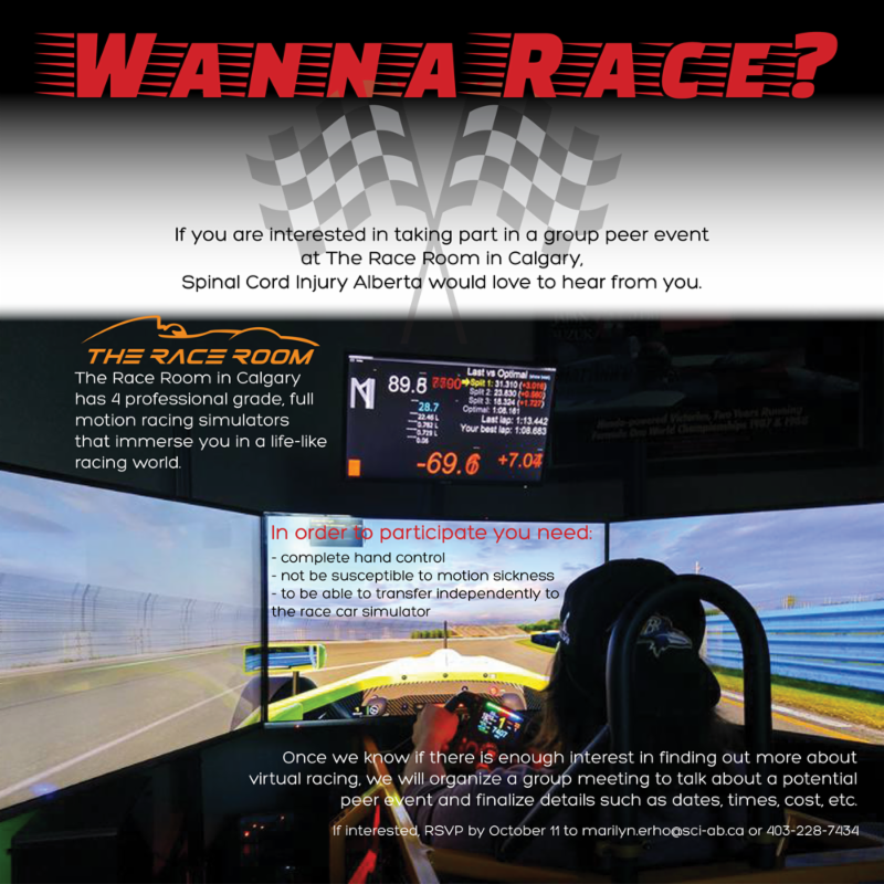 Race Room Poster