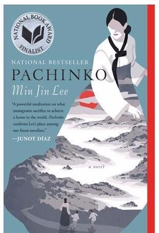 Panchinko book cover