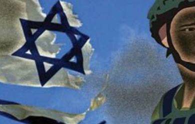 soldier & Israeli flag