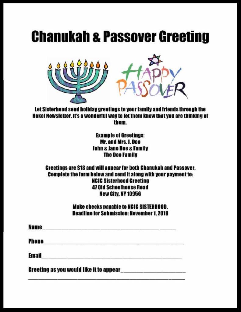 Newsletter New City Jewish Center