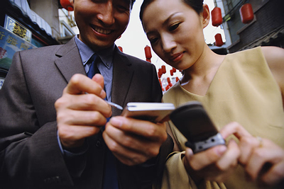 asia-cellphone-people.jpg
