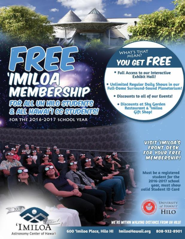 UH student membership flyer