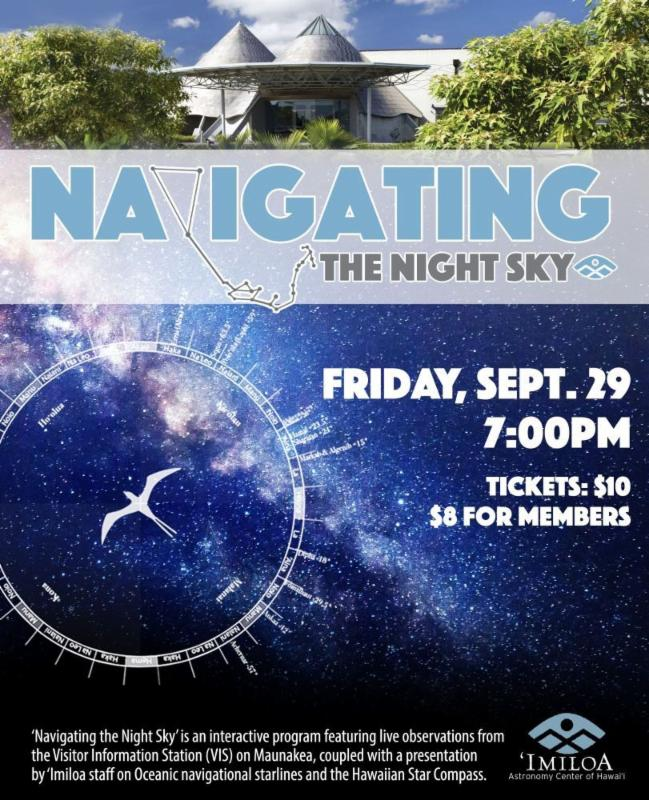 Sept 2017 Navigating the Night Sky