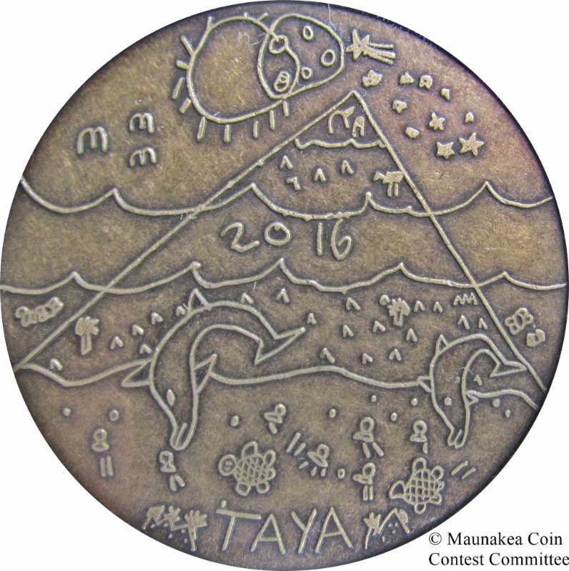 2016 Maunakea Coin