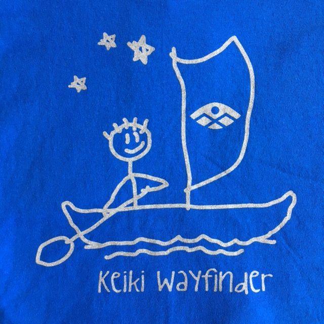 Imiloa keiki wayfiner t-shirt