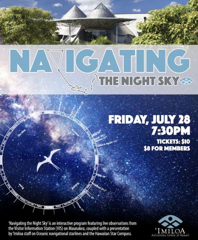 2017 July Navigating the Night Sky