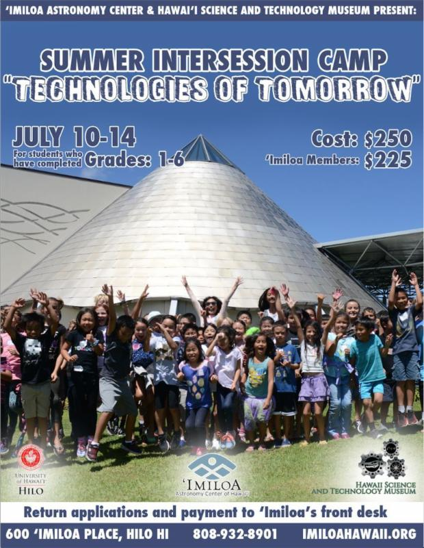 Summer Camp flyer 2017