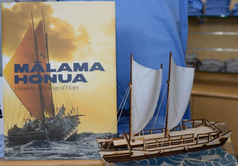 Hokulea book and 3D model
