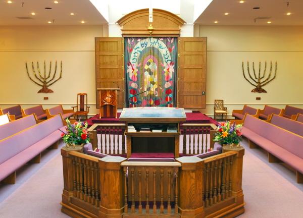 Moriah Congregation sanctuary