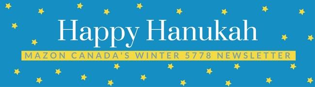 Happy Hanukah_ Mazon Canada_s Winter 5778 Newsletter
