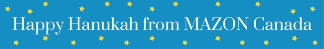 Happy Hanukah From MAZON Canada Banner