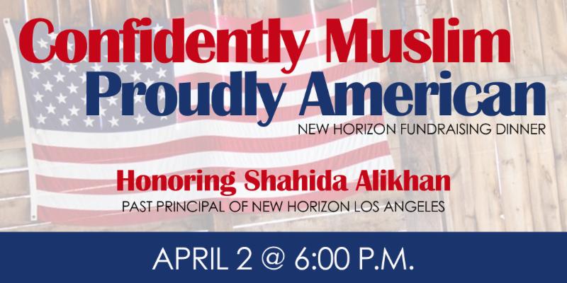 New Horizon Fundraising Dinner Banner