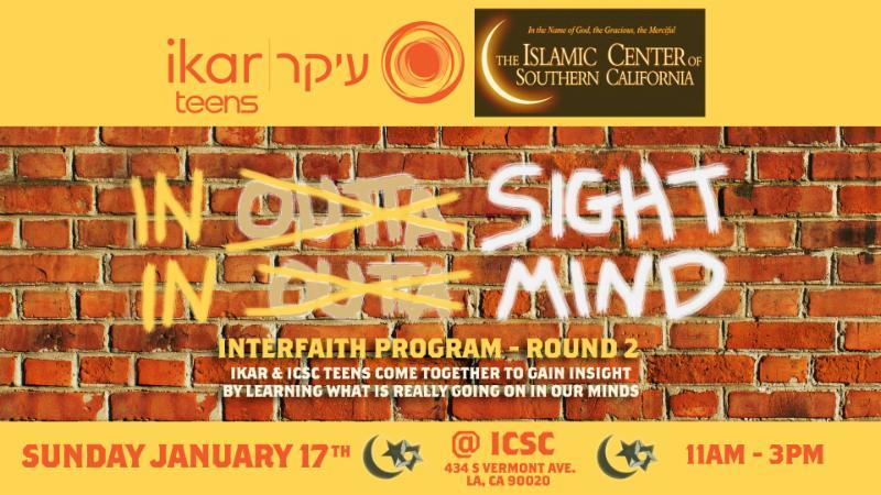 Interfaith Event Poster