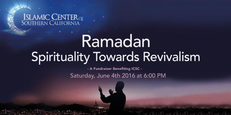 Pre-Ramadan Fundraiser Banner