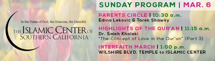Sunday Program Banner