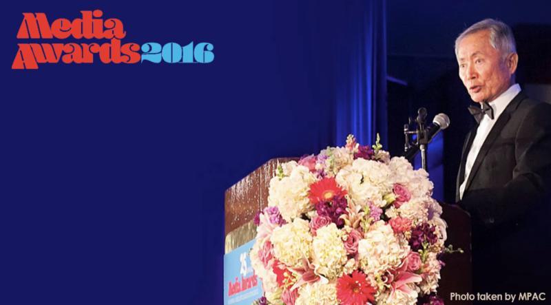 Photo of George Takei at MPAC Media Awards