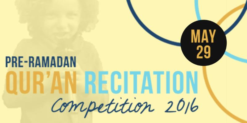 Qur_an Recitation Competition Banner