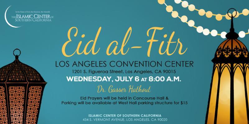 Eid al-Fitr Banner