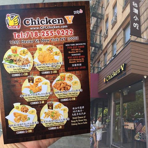 welcome to the explorechinatown newsletter