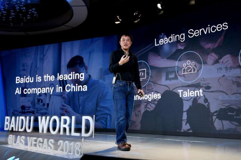 Baidu at CES