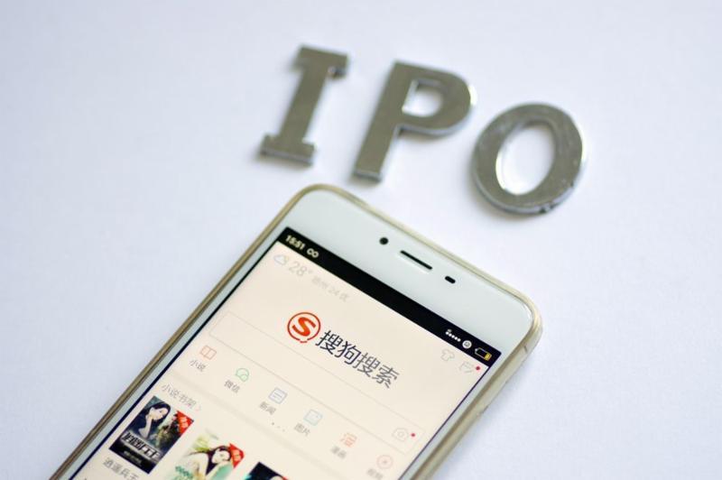 Sogou IPO