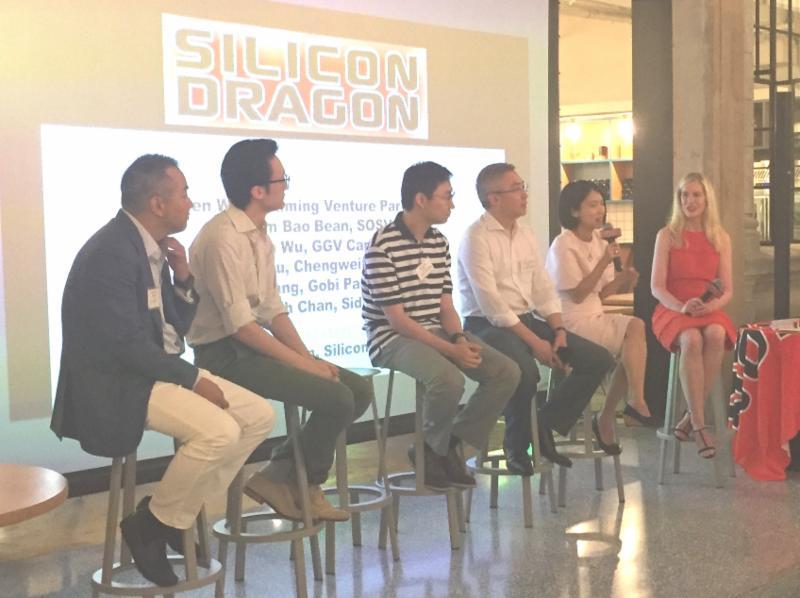 VCs Shanghai 2017