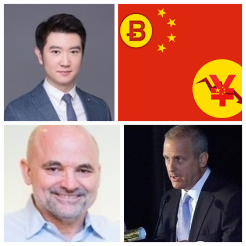 blockchain SDNY 2018
