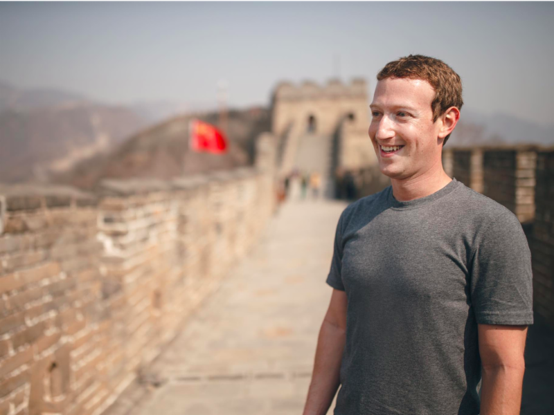 Zuck at Great Wall