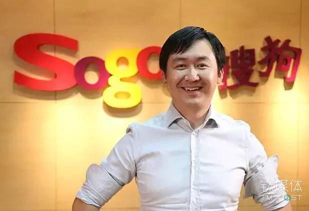 Sogou founder