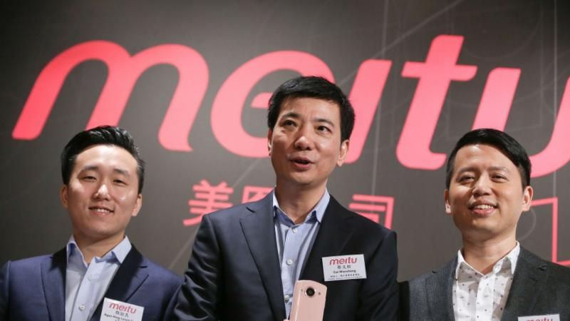 Meitu IPO in HKG
